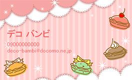 Macaron♪party