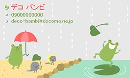 雨の日さんぽ
