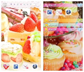 Sweet☆Cakes